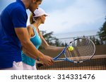 portrait of a couple playing in ... | Shutterstock . vector #314331476