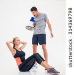 concept photo of a trainer... | Shutterstock . vector #314369798