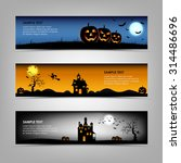 halloween night banners template | Shutterstock .eps vector #314486696