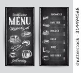 vector hand drawn breakfast... | Shutterstock .eps vector #314494568