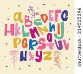 abc for kids   Shutterstock .eps vector #314525396