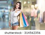 retail shopping.