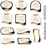 set of design elements | Shutterstock .eps vector #31456516