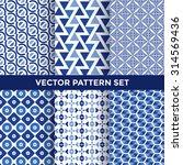 universal vector pattern set  ... | Shutterstock .eps vector #314569436
