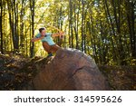 young archer on training in... | Shutterstock . vector #314595626