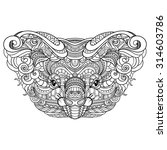 Vector Tribal Decorative Koala...