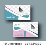 dental lab business card vector ... | Shutterstock .eps vector #314634332