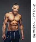 shirtless bodybuilder with...   Shutterstock . vector #314647262