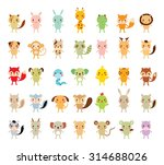 Stock vector cute animals vector collection 314688026