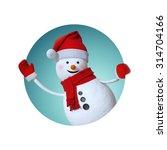 Snowman Waving Hand  Looking...