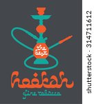 hookah silhouette logo template ... | Shutterstock .eps vector #314711612