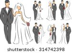 silhouettes of bride and groom  ... | Shutterstock .eps vector #314742398