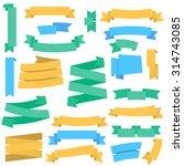 vector color ribbons set | Shutterstock .eps vector #314743085