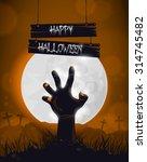 halloween background  poster... | Shutterstock .eps vector #314745482