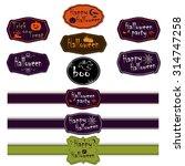 set of halloween different... | Shutterstock .eps vector #314747258