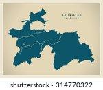 modern map   tajikistan with... | Shutterstock .eps vector #314770322