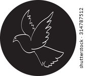 dove of peace | Shutterstock .eps vector #314787512