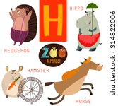 Cute Zoo Alphabet In Vector.h...
