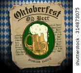 beer background | Shutterstock .eps vector #314873075