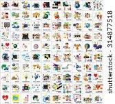 flat icons set  vector... | Shutterstock .eps vector #314877518