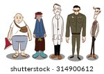 cartoon character design career ... | Shutterstock .eps vector #314900612
