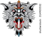 wolf with knife  vector tattoo  | Shutterstock .eps vector #314905532