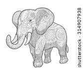 Elephant Ornament Ethnic Raste...