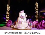 wedding cake | Shutterstock . vector #314913932