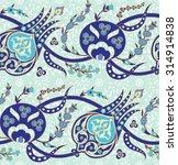 seamless turkish ottoman floral ...   Shutterstock .eps vector #314914838