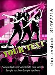 party flyer | Shutterstock .eps vector #31492216