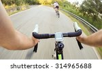 couple of cyclist during a... | Shutterstock . vector #314965688