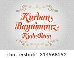 feast of the sacrif  eid al... | Shutterstock .eps vector #314968592