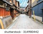 kyoto lane  gion | Shutterstock . vector #314980442