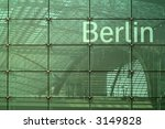 modern glass facade in Berlin - stock photo