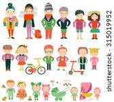 vector set people | Shutterstock .eps vector #315019952