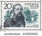 Small photo of USSR - CIRCA 1989: A stamp printed by USSR, shows Butakov Grigory Ivanovich-Russian adjutant General, Admiral, founder of the tactics steam armored fleet, the researcher of the Black sea, circa 1989