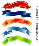 set of vector shiny ribbons... | Shutterstock .eps vector #31505047