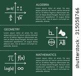 mathematics template on...   Shutterstock .eps vector #315058766