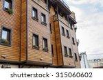 Wooden building.