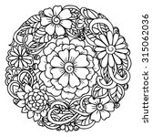 doodle flower mandala  for... | Shutterstock .eps vector #315062036