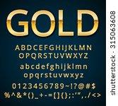 gold letter  alphabetic fonts ... | Shutterstock .eps vector #315063608