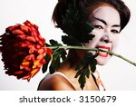 asian pretty girl and flower | Shutterstock . vector #3150679