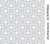 arabesque pattern in arabian... | Shutterstock .eps vector #315094862