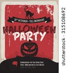 Halloween Party Poster. Simply...