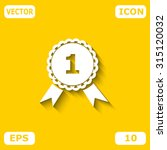 vector first place icon | Shutterstock .eps vector #315120032