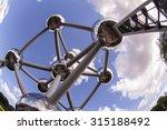 Atomium Monu Emt In Brussels