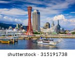 kobe  japan skyline at the port. | Shutterstock . vector #315191738