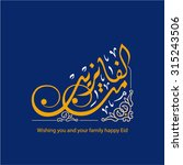 eid mubarak greeting... | Shutterstock .eps vector #315243506