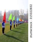 luannan county   april 14  flag ... | Shutterstock . vector #315322832