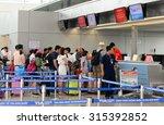 ho chi minh city  vietnam   jul ... | Shutterstock . vector #315392852